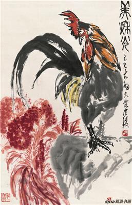 陈大羽-美秋光 1986年
